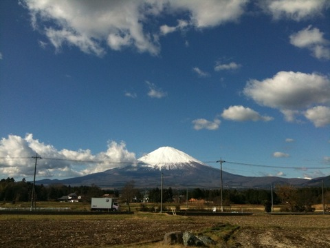 Fuji1_5